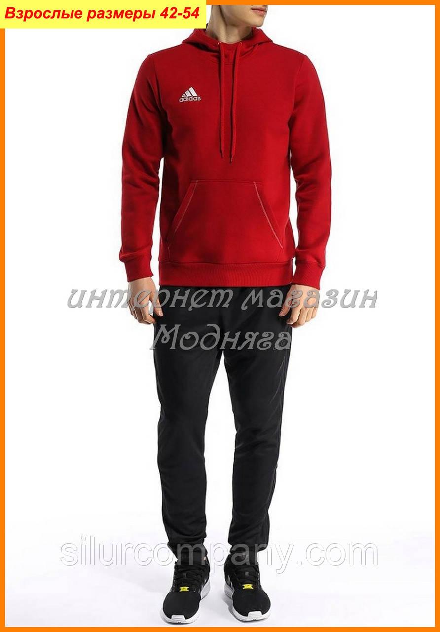 2d4f7b96 Спортивный костюм адидас с кофтой - худи - Интернет магазин