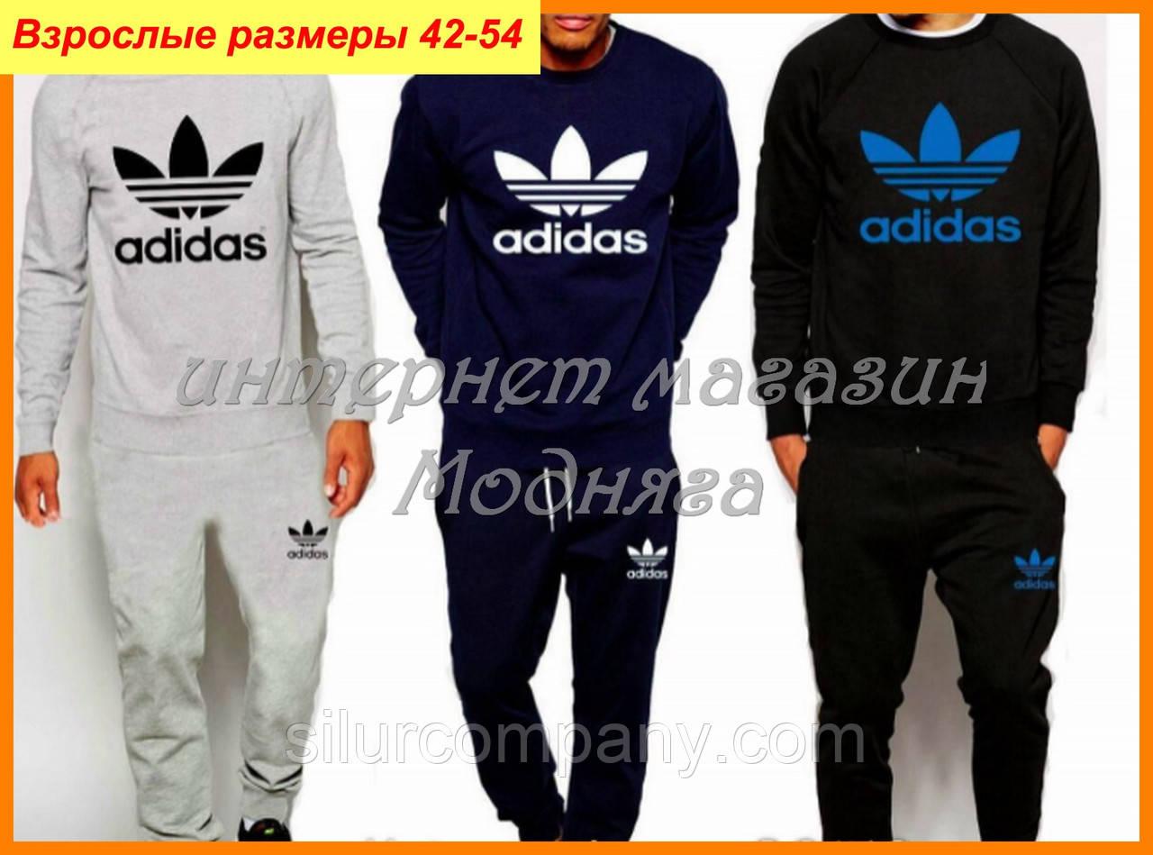 4130e24e Спортивные костюмы Адидас - штаны и толстовка - Интернет магазин