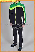 Спортивные костюмы Nike New Line | Мужские костюмы найк