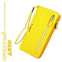 Женский клатч Baellerry New желтый+подарок
