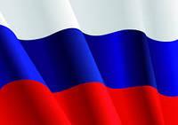 Письменный перевод с украинского на русский