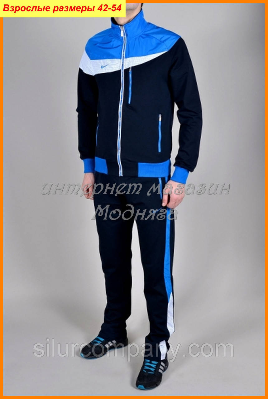185636249ee0 Стильные костюмы Nike   Спортивные костюмы Найк - Интернет магазин