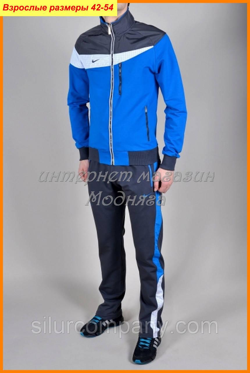 Брендовые костюмы Nike   Мужские спортивные костюмы  продажа, цена в ... 27f4c36acd0