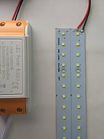 Светодиодный комплект для модернизации ЛПО/ЛВО/ЛСП 2*18