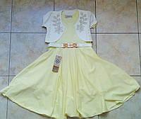 Нарядное  платье + болеро для девочек 6-12  лет Турция