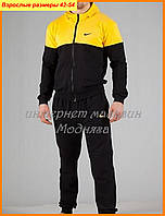 Костюм для спорта - спортивный костюм Nike
