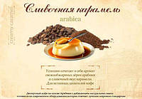Кофе растворимый ароматизированный Карамель
