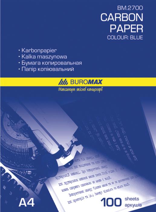 """Папір копіювальний """"BuroMax"""" синій 100арк BM.2700"""