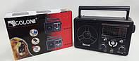 Радио Golon RX-501UAR, фото 1