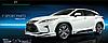 Спойлерной комплект Lexus RX200t