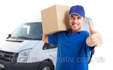 Важная информация, касающаяся отправки посылок и не только