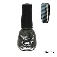 Магнитный лак для ногтей «Magnetic» Lady Victory LMP-17