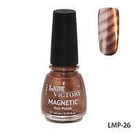 Магнитный лак для ногтей «Magnetic» Lady Victory LMP-26