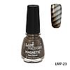 Магнитный лак для ногтей «Magnetic» Lady Victory LMP-23