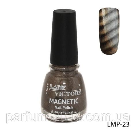 Магнитный лак для ногтей «Magnetic» Lady Victory LMP-23, фото 2
