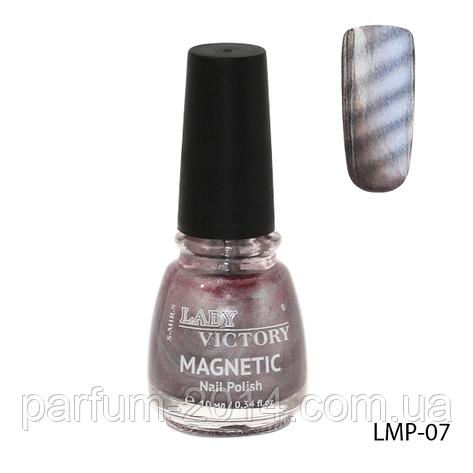 Магнитный лак для ногтей «Magnetic» Lady Victory LMP-07, фото 2