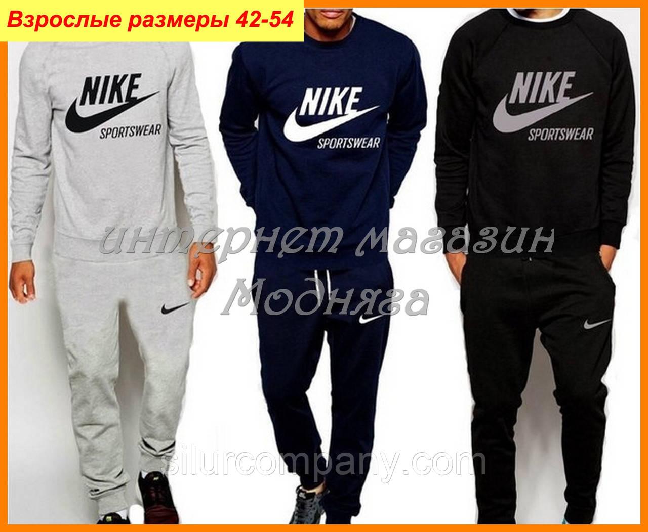 2bb000dc Мужские спортивные костюмы Nike толстовка и штаны, цена 1 253 грн., купить  в Харькове — Prom.ua (ID#269957167)