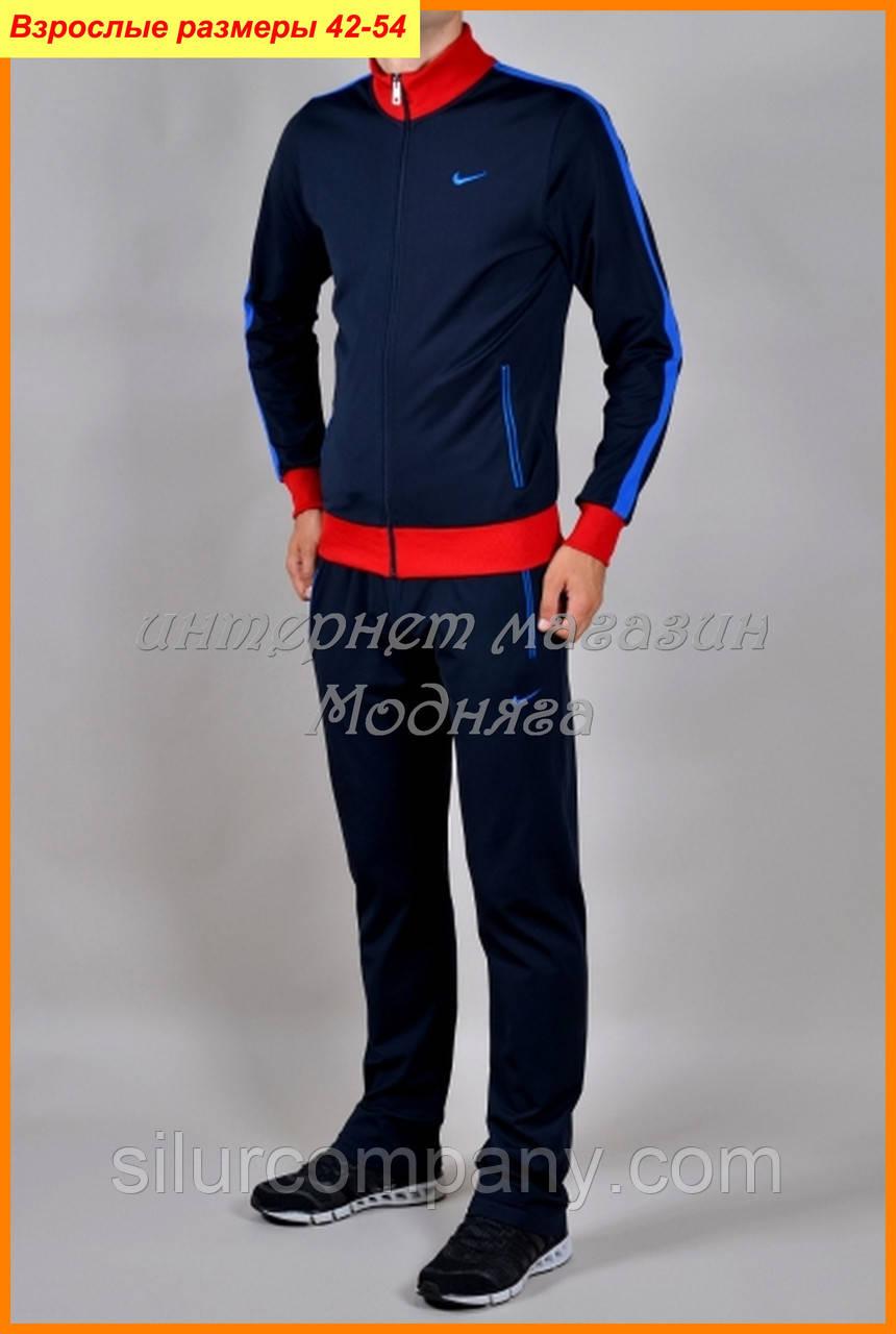 49cd7691262eb Спортивные костюмы Nike | Брендовые мужские костюмы - Интернет магазин