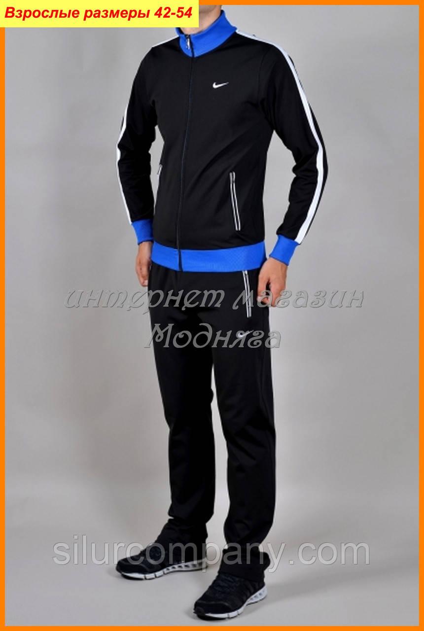 Мужские спортивные костюмы оптом и в розницу   Брендовые костюмы Nike ,  фото 1 -2% Скидка 2b6d24d13df