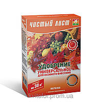 """Удобрение """"Чистый Лист""""  для осеннего внесения универсальное (300 г)"""