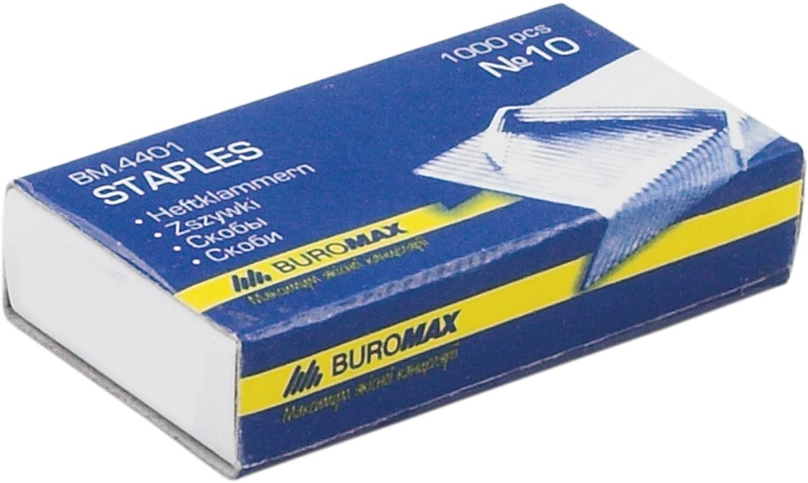 """Скоба """"BuroMAX"""" №10, 1000шт BM.4401"""