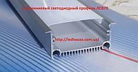 Алюминиевый светодиодный профиль ЛСВ70
