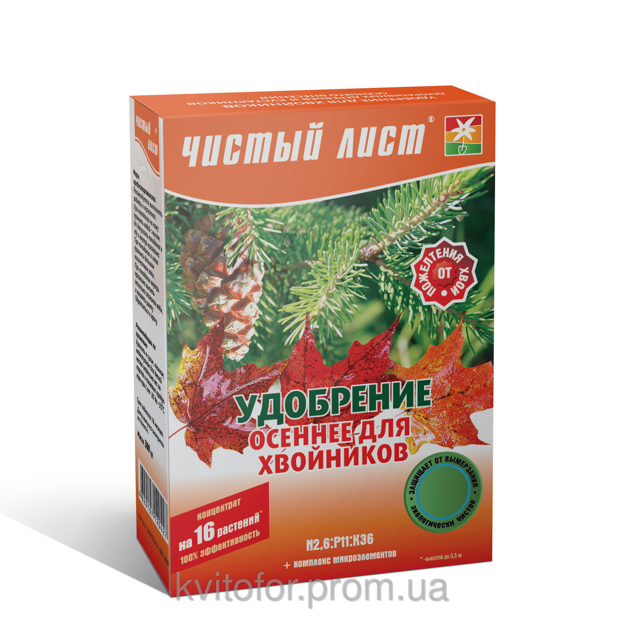 Удобрение Чистый Лист для хвойников, 300 г. Для подкормки растений в осенний период