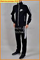 Ассортимент костюмов Nike | Брендовые костюмы недорого