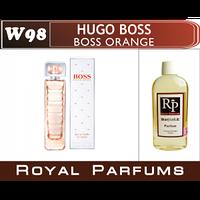 Духи на разлив Royal Parfums 100 мл Hugo Boss «Boss Orange women» (Хьюго Босс «Оранж вумен»)