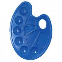 Палитра для рисования ZB.6920 - 02 Zibi, синий