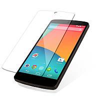 Защитное стекло ProGlass 0,26mm (2,5D) для LG Nexus 5 D820/821