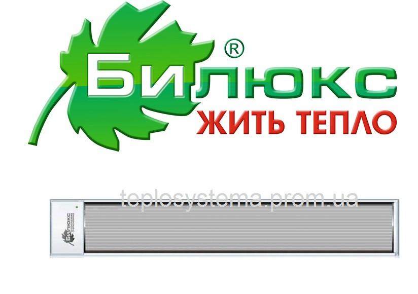 Билюкс Б 400 инфракрасный обогреватель  (Украина)