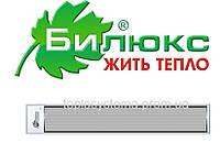 Инфракрасный обогреватель Билюкс Б 400 (Украина)