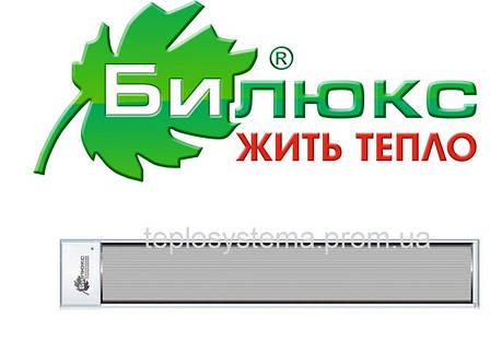 Билюкс Б1000 инфракрасный обогреватель (Украина), фото 2
