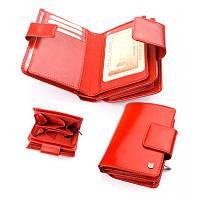 Бумажник+кошелек женский из итальянской кожи