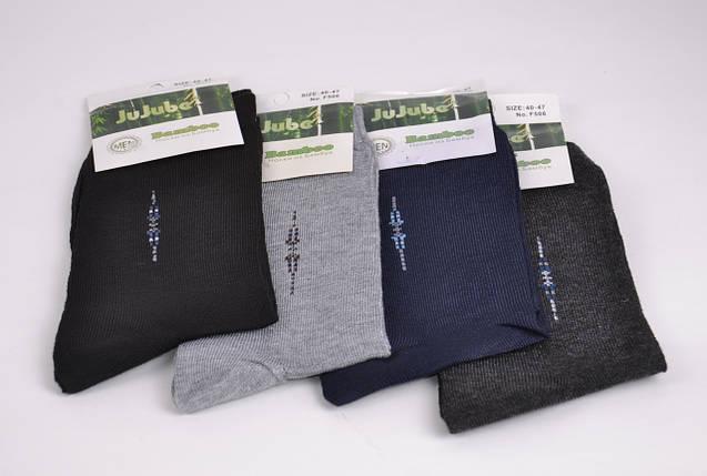 Мужские носки Бамбук однотонные с рисунком (F506-141) | 12 пар, фото 2