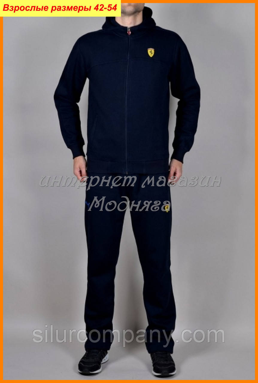 e5a1c6a6 Спортивный костюм Феррари мужской - Интернет магазин