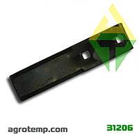 Нож измельчителя СК-5 Нива ПУН-5.01.701