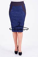 Женская юбка Кора синяя