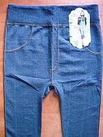 Лосины 3/4. Под джинс. Бесшовные Jujube. XL-4X. Синие.