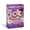 Удобрение для сурфиний и пеларгоний Чистый лист, 300г