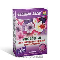 """Удобрение """" Чистый лист"""" для сурфиний и пеларгоний (300г)"""