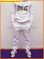 Спортивные костюмы Everlast