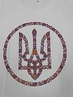 Крымский тризуб