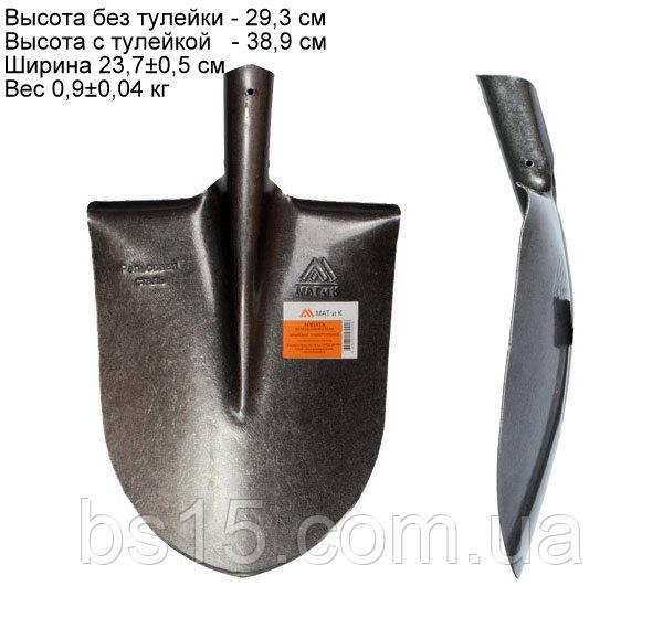 Лопата штыковая копальная остроконечная из рельсовой стали - Build System в Днепре