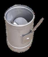 Регулятор тяги дымохода 150 мм 0,8 мм