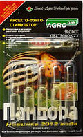 Инсектицид Пандора, 5амп., 10г., фото 1