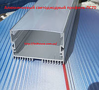 Светодиодный профиль ЛС70, фото 1
