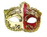 Прокат венеціанських карнавальних масок пластикових, фото 9