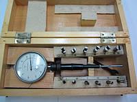 Нутромер НИ   6-10 (0,002 мм) ГОСТ 9244-75